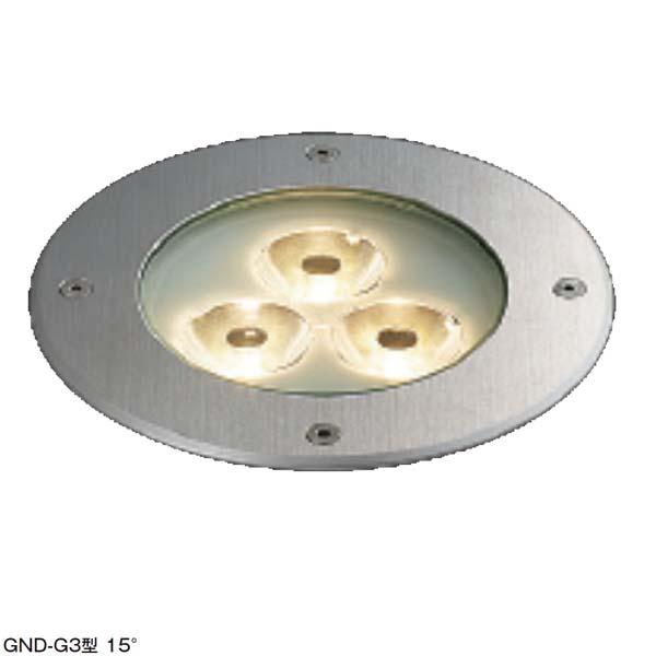 【12V照明】美彩シリーズ グランド ライト GND-G3 15° LIXIL LED(led) 照明 エントランス や アプローチ を照らす グランドライト をお求めやすい価格で!【送料無料!】