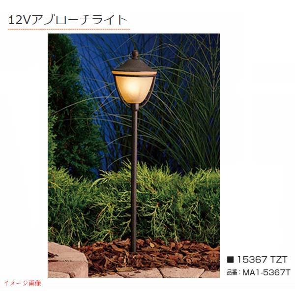 【12V照明】12V アプローチライト 15443TZT 色:エイジングブロンズエントランスライト アプローチライト ポールライト LED照明 LEDライト をお求めやすい価格で!【送料無料!】