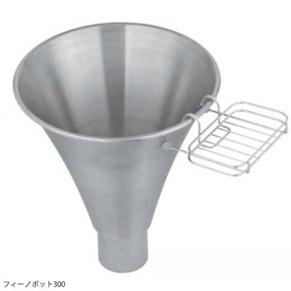 【ガーデンパン】フィーノポットΦ300色:ステンレスシルバー ユニソン ガーデンに溶け込む、潤いの空間 ガーデンパン をお求めやすい価格で!【送料無料】