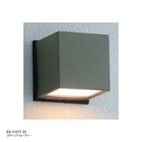 【12V照明】エコルトウォールライトEA 01017 22(壁面取付け) LED(電球色) 色:アイビーグレーユニソン エントランス を照らす ウォールライト をお求めやすい価格で! 【送料無料!】