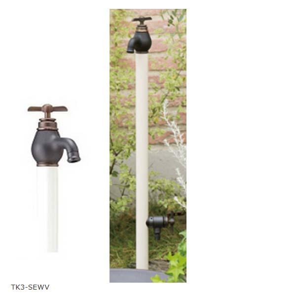 【立水栓】エポカW (シャビー水栓)二口水栓色:バニラ お庭 にも レトロ感 溢れる 現代的デザイン で あらゆる場所に マッチする 水栓柱 を お求めやすい価格で!【送料無料】