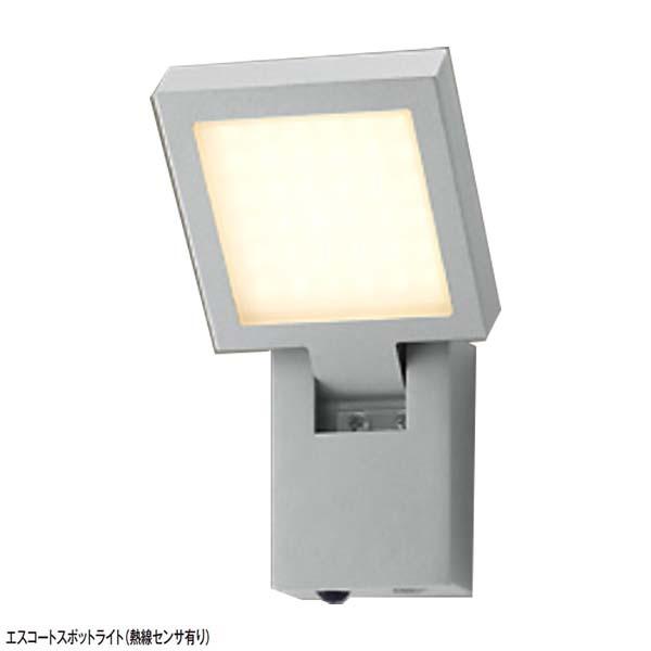 【12V照明】美彩シリーズ エスコート スポットライト (熱線センサー有り) 色:ナチュラルシルバーFLIXIL LED(led) 照明 エントランス や アプローチ を照らす スポットライト をお求めやすい価格で!【送料無料!】