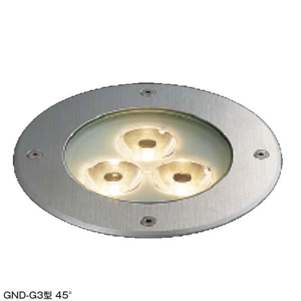【12V照明】美彩シリーズ グランド ライト GND-G3 45° LIXIL LED(led) 照明 エントランス や アプローチ を照らす グランドライト をお求めやすい価格で!【送料無料!】