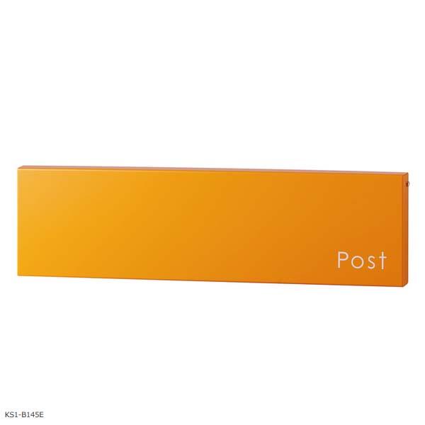 【大型配達物対応ポスト】ジョイ ファイン 2Bタイプ T型カムロック付き 埋め込みポスト 色:オレンジ(前入れ後ろ出し) オンリーワン 郵便受け 郵便ポスト かわいい おしゃれ 玄関ポスト ぽすと 新聞受け【送料無料】