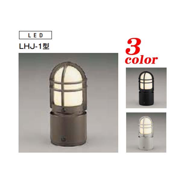 【エクステリア 照明】LHJ‐1型 門柱灯 明るさセンサー付 TOEX(LIXIL)我家を明るく照らす 照明 は TOEX の 門柱灯 がオススメ!お求めやすい価格で 送料無料!