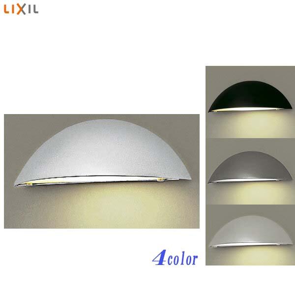 【エクステリア 照明】LPJ-6型 表札灯(壁付け) 明るさセンサー付き TOEX(LIXIL)我家を明るく照らす 照明 は TOEX の 表札灯 がオススメ!お求めやすい価格で 送料無料!