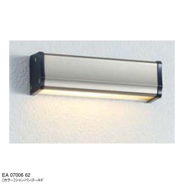 【12V照明】エコルトウォールライトEA 07006 62(壁付け) LED(電球色)色:シャンパンゴールド ユニソン 表札 エントランス をやさしい明かりで照らす ウォールライト をお求めやすい価格で! 【送料無料!】