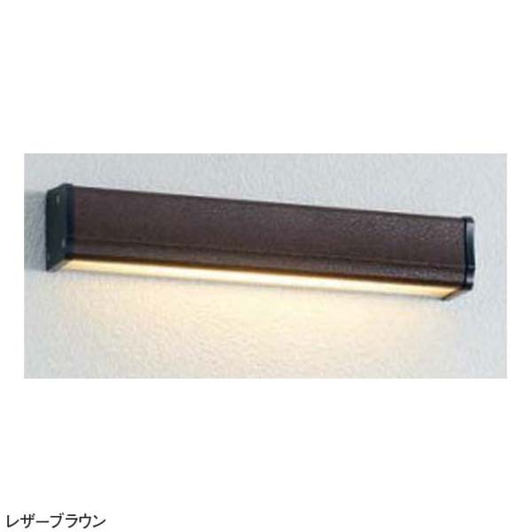 【12V照明】エコルトウォールライトEA 07007 52(壁付け) LED(電球色)色:レザーブラウンユニソン エントランス を照らす ウォールライト をお求めやすい価格で! 【送料無料!】