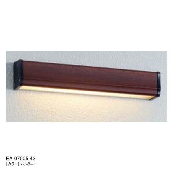 【12V照明】エコルトウォールライトEA 07005 42(壁面取付け) LED(電球色) 色:マホガニーユニソン エントランス を照らす ウォールライト をお求めやすい価格で! 【送料無料!】