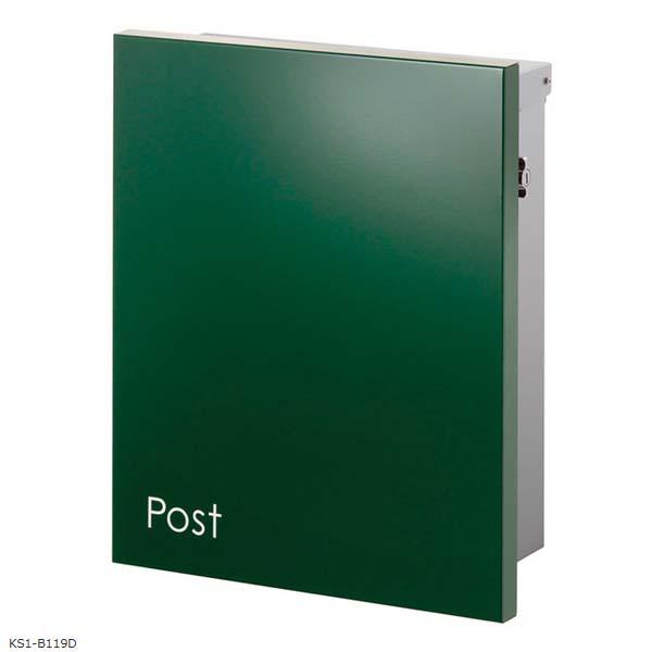 【ポスト】ジョイ(ダークグリーン)KS1-B119D ONLY ONE (オンリーワン)機能を しっかりと押さえた とことん シンプル な デザイン の 壁掛け 郵便 POST をお求めやすい 価格で!【送料無料】 | 郵便ポスト 郵便受け エクステリア メールボックス 玄関ポスト