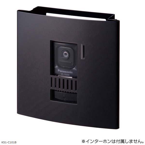 【インターホン飾り】インターホンカバー コクーン 色:ブラックインターホン飾り 装飾 飾り インターホン装飾【送料無料】