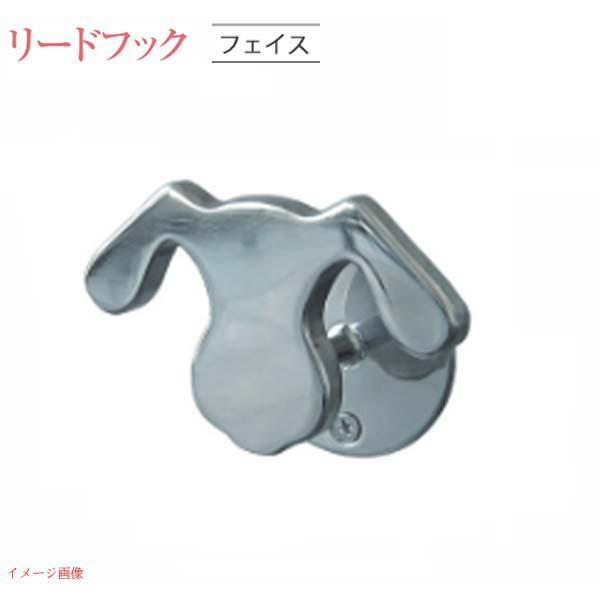 【ペットアイテム】リードフック フェイスペットグッズ ペット用品 犬 リード 犬 グッズ nikko お求めやすい価格で!【送料無料】
