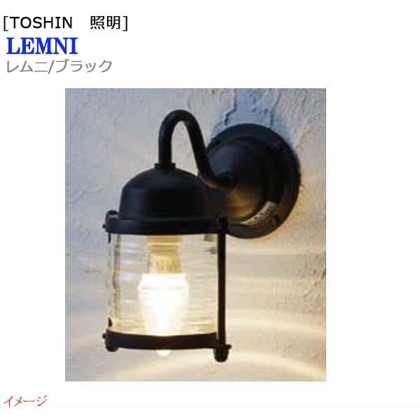 【TOSIN トーシン】レムニ ブラック ML-F16BK照明 ライト 門灯 門袖灯 LED led ポーチライト エクステリアライト 100V照明 お求めやすい価格で!【送料無料】