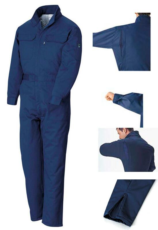 【送料無料】ジーベック 928 防寒続服 防寒着 M~5L