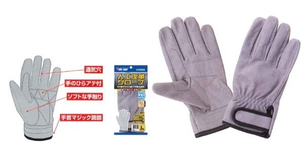 川西工業【KAWANISHI】作業手袋/皮手袋 2968 人工皮革グローブ スタンダード S・M・L・LLサイズ(グレー) 10組セット