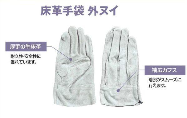 アトム【ATOM】皮手袋/牛皮 2010-soto 床革手袋 外ヌイ フリー 10双セット