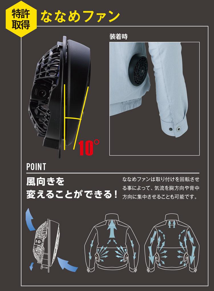 空調風神服 サンエス K1003ハイパワーファンバッテリーセット付き RD9810H RD9820H・RD9890JPuwXZlkTOi