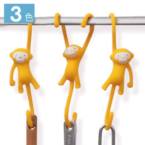 キッチン 便利グッズ いろいろな所にぶらさげて かわいい3兄弟お猿のフック 長い腕としっぽで キッチン用品などをしっかり支えてくれます まるでキッチンで遊んでいるよう 収納 ジャストハンギングモンキーフック 猿 フック 大決算セール MONKEY BUSINESS WakuWaku hooks Hanging モンキービジネス キッチン雑貨 Kitchen 整理 かわいい Just おもしろ S字フック 新作続 モンキー