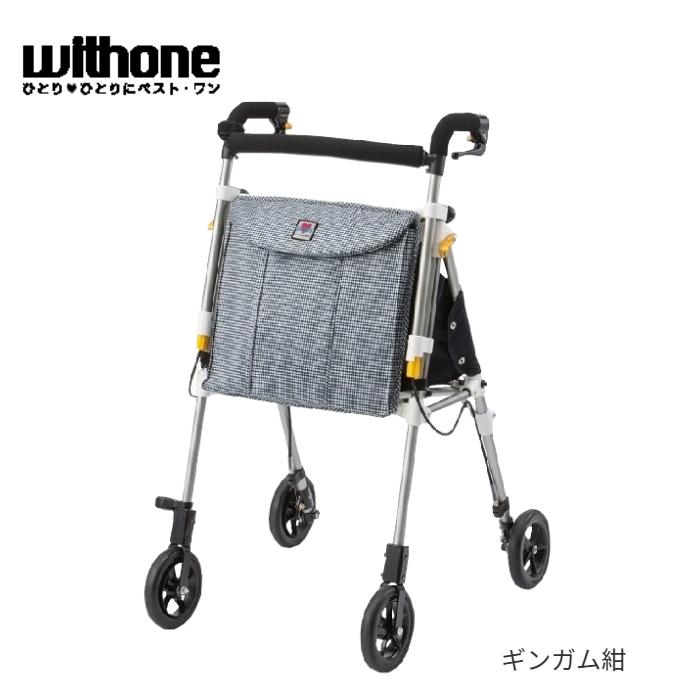 【送料無料】象印ベビー シルバーカー ヘルシーワン キャンシット LG ギンガム紺