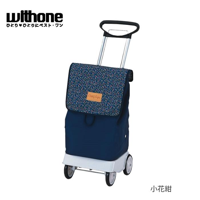 象印ベビー ショッピングカート キャリーライトW138 色:小花紺