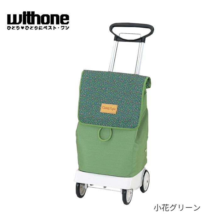 象印ベビー ショッピングカート キャリーライトW138 色:小花グリーン