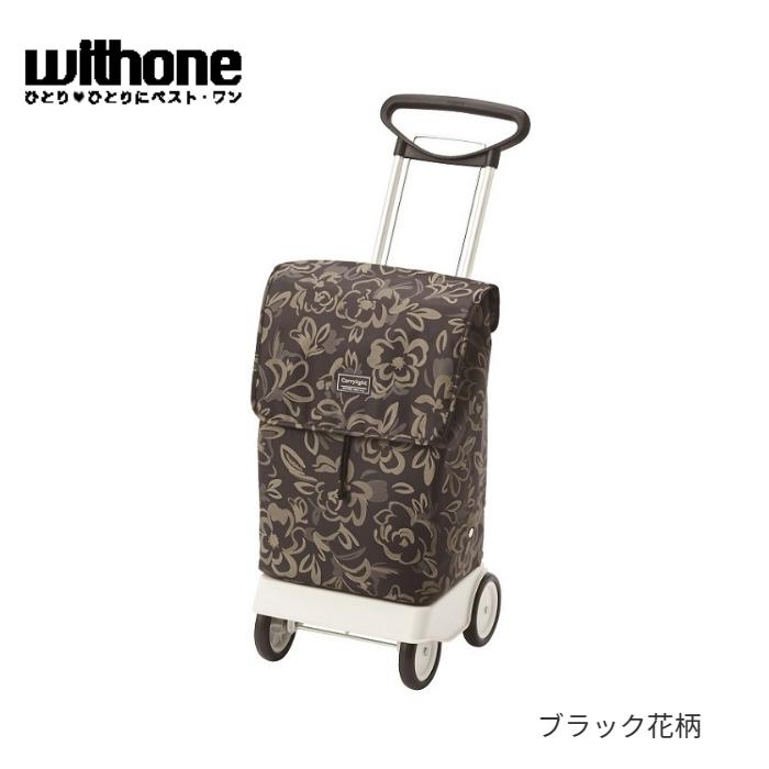 【送料無料】象印ベビー ショッピングカート キャリーライトW138 ブラック花柄