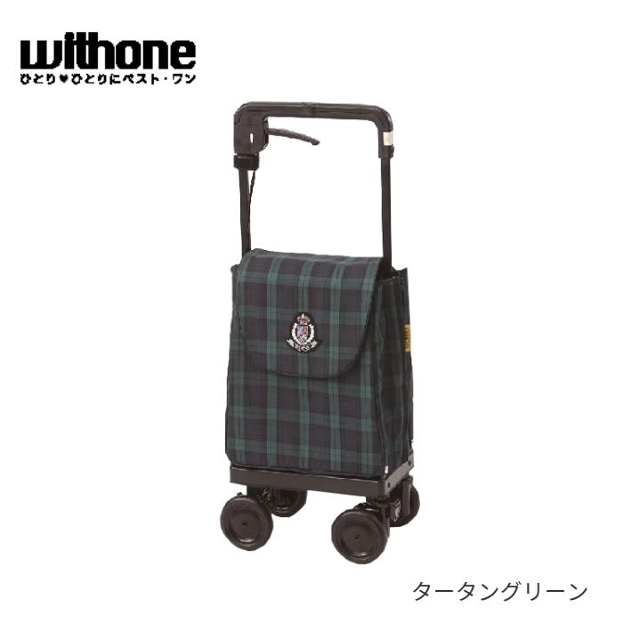 【送料無料】象印ベビー ショッピングカート キャリーライトSN タータングリーン