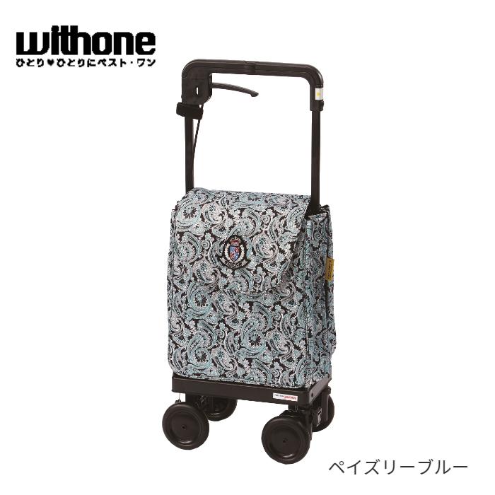 【送料無料】象印ベビー ショッピングカート キャリーライトSN ペイズリーブルー
