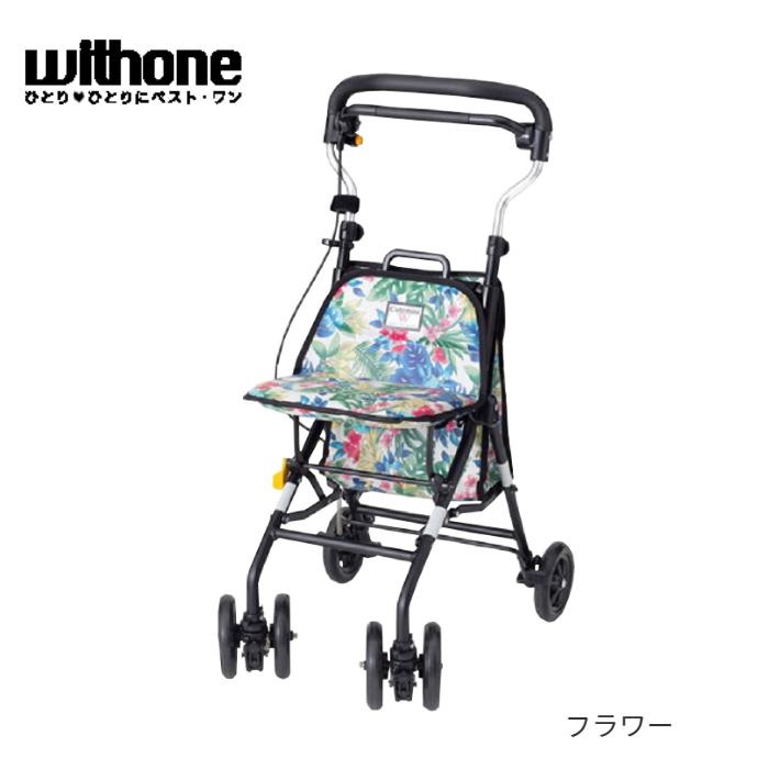 【送料無料】象印ベビー シルバーカー キュートミニW フラワー