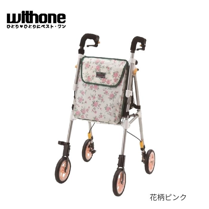 【送料無料】象印ベビー シルバーカー ヘルシーワン・ライトカラフル 花柄ピンク