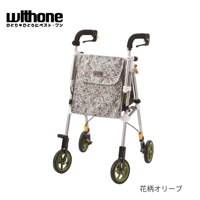 【送料無料】象印ベビー シルバーカー ヘルシーワン・ライトカラフル 花柄オリーブ