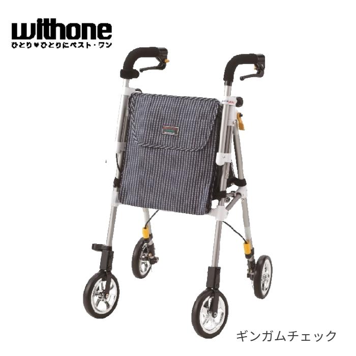 【送料無料】象印ベビー シルバーカー ヘルシーワン・ライトカラフル ギンガムチェック