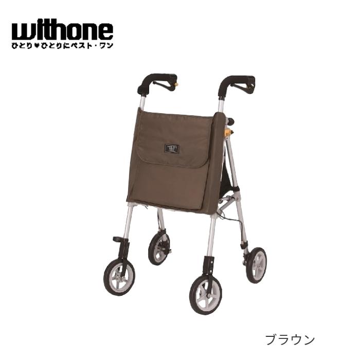 【送料無料】象印ベビー シルバーカー ヘルシーワン・ライト ブラウン
