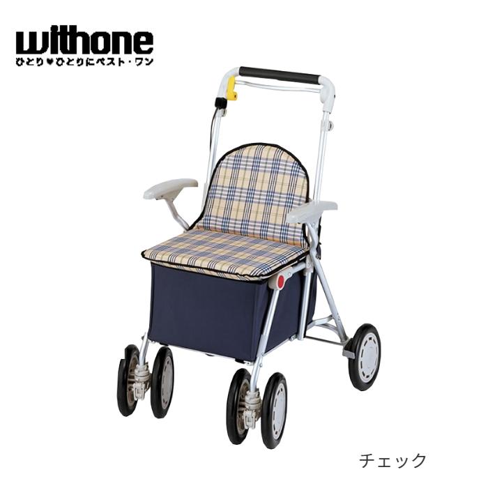【送料無料】象印ベビー シルバーカー ヘルスバックS チェック