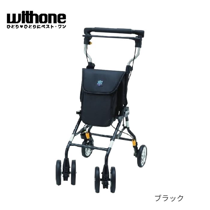 【送料無料】象印ベビー シルバーカー ライトステップ・タイニーWヌーボ- HOMME ブラック