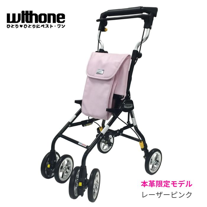 【限定モデル】象印ベビー ライトステップ・タイニーW ヌーボー HOMME レザーピンク