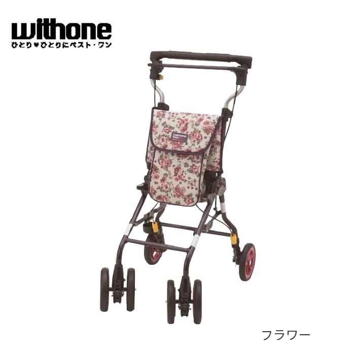 【送料無料】象印ベビー シルバーカー ライトステップ・タイニーWヌーボ- フラワー