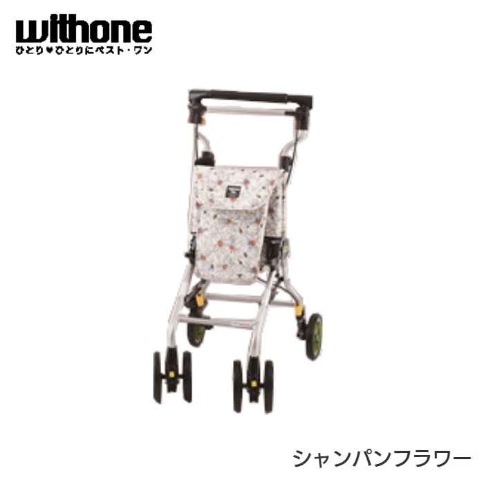 【送料無料】象印ベビー シルバーカー ライトステップ・タイニーWヌーボ- シャンパンフラワー
