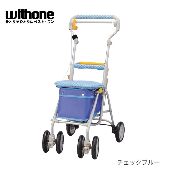 【送料無料】象印ベビー シルバーカー ライトミニGN チェックブルー
