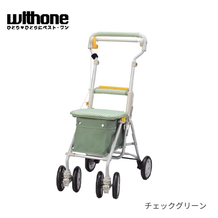 【送料無料】象印ベビー シルバーカー ライトミニGN チェックグリーン