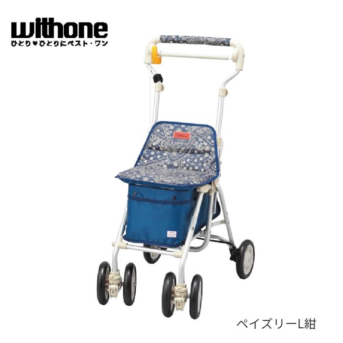 【送料無料】象印ベビー シルバーカー ライトミニ NW ペイズリー L紺