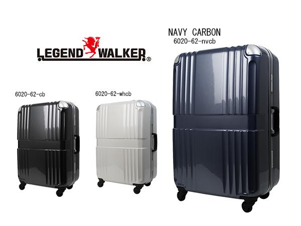 70511671e8 レジェンド ウォーカー スーツケース 71L 4輪 6020-62-NVCB NAVY CARBON (代引き不可) 人気火が続き