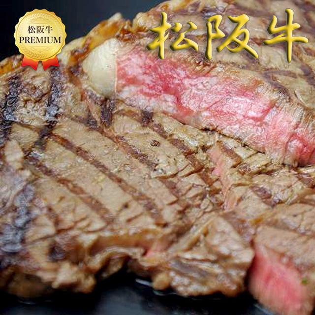 高級 松阪牛 ファクトリーアウトレット 松坂牛 を特別価格にてご提供 ギフト 内祝い お返し 貴方だけのセットも作れちゃいます ステーキ肉800g分 ご予算 人数様に合わせて 200gを4枚 に 高価値
