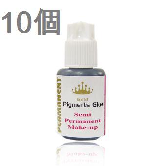 弊社は、ピグメンツグルー正規代理店です。正規店ならではの価格!最安値に挑戦中!定番、人気、Gold Pigments Glue お買い得セット、送料無料♪ まつげエクステ グルー ピグメンツグルー10個【Pigments Glue】Gold Pigments Glue /1個あたり(1900円)/まつげエクステ/マツエク/グルー/プロ用/送料無料