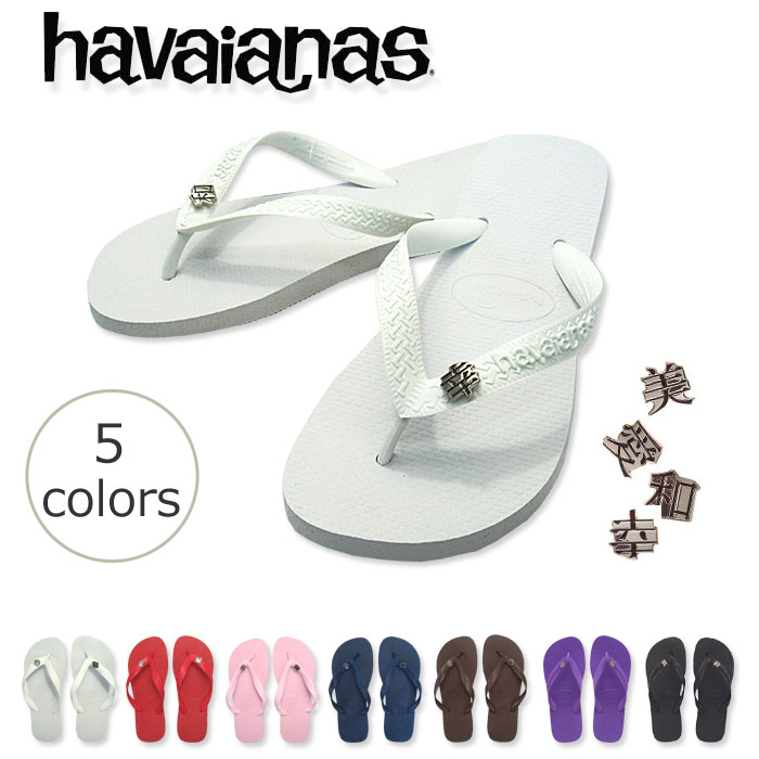 2b700d5cec9c Rubber Forest Flip Flops Store  havaianas SUMMER KIT The World s ...