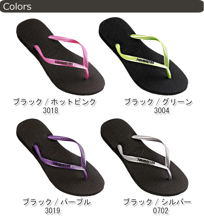 6621248b0 ... havaianas logo   Black sole. Thongs and Saul in slim women legs slim  and fascinated I. Natural rubber 100% natural and biodegradable and emit no  ...