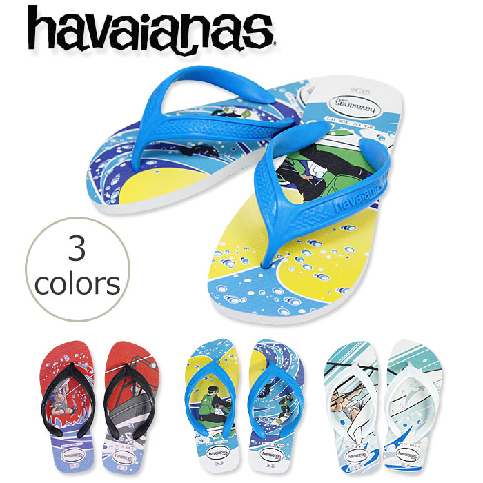 b301348eeaee49 Rubber Forest Flip Flops Store  There are some stains and scratches and  cuts it. Beach sandal havaianas surf (SURF) kids child