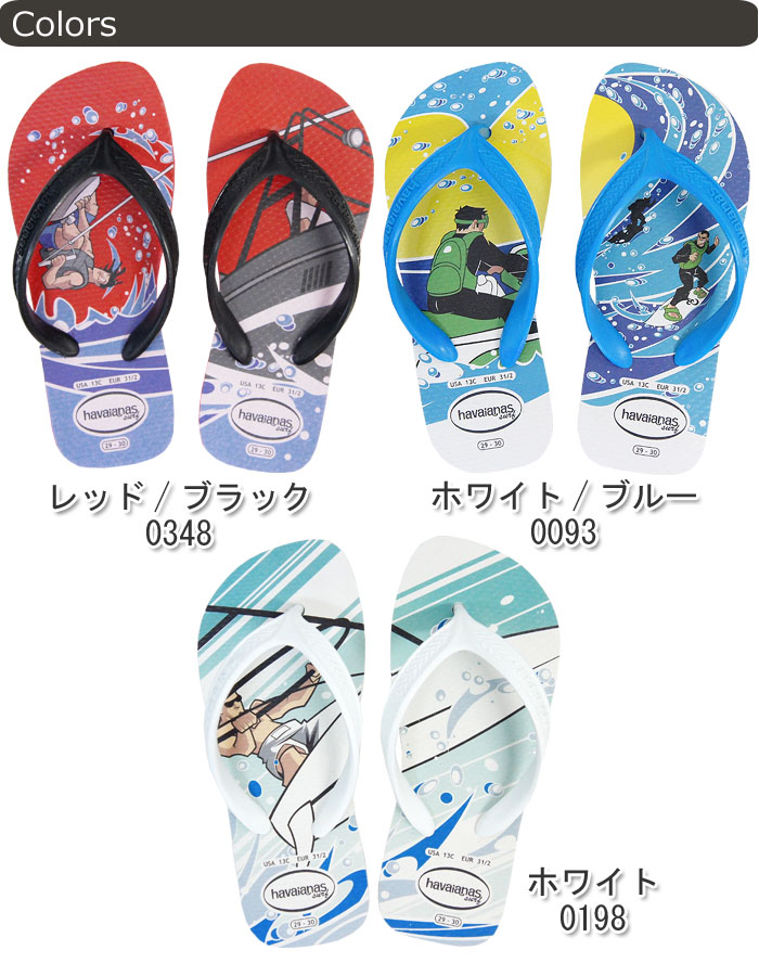 f277b318c37362 Rubber Forest Flip Flops Store  There are some stains and scratches ...