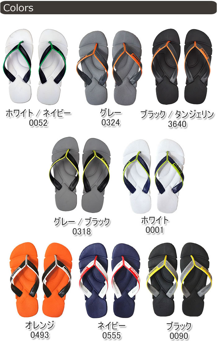dc05d8da94b432 I cut it because of the old product for the beach sandal havaianas power ( POWER) men s kids man