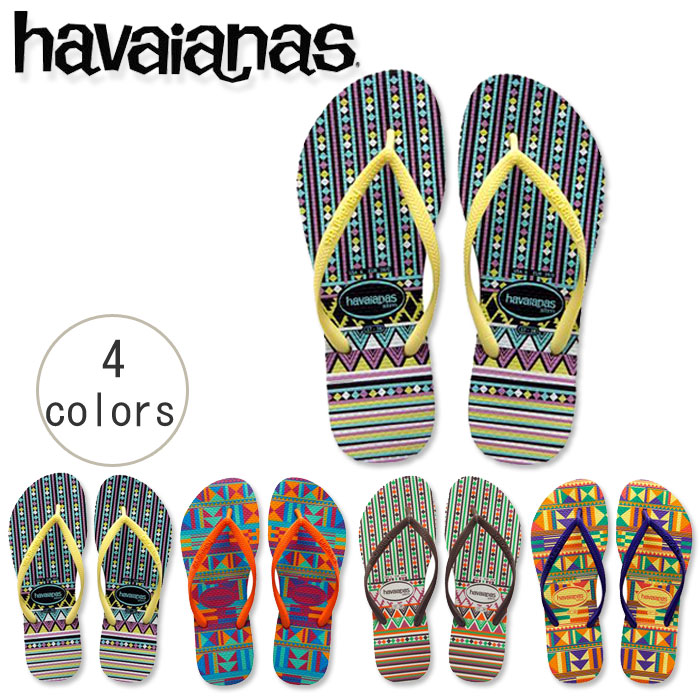 61f0f574e7ed Rubber Forest Flip Flops Store  I cut it because of the old product ...